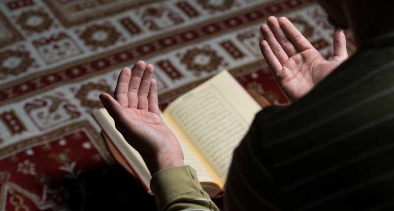 Ramadán que es